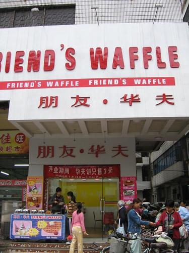 Friends waffle