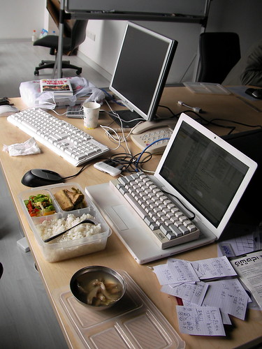 Satelite office lunch time