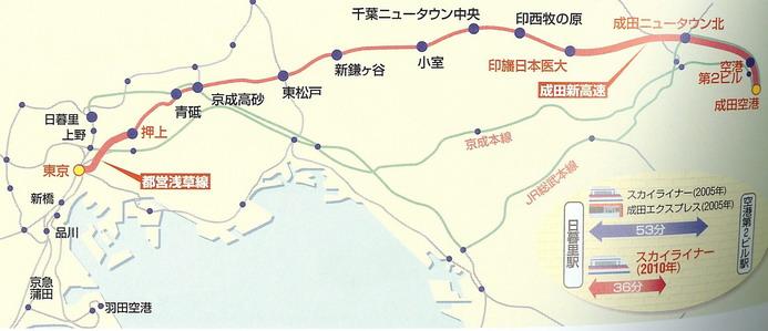 map keisei small1