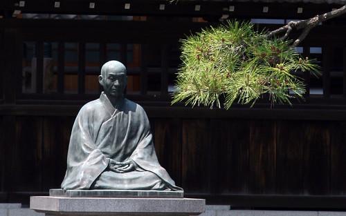 Ex-samurai Who Lost Their