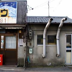 A lesson on real suburban aesthetics (aurelio.asiain) Tags: urban abstract beauty japan concrete industrial geometry poor formal  osaka popular kansai elementary  hirakata   aurelioasiain ionushi