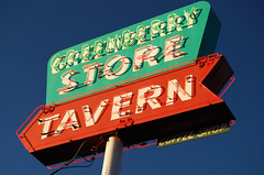 Greenberry Store (Curtis Gregory Perry) Tags: road light usa signs luz coffee sign shop oregon america licht us store highway neon pacific northwest bright lumire or united ne retro aviso 99 tavern signage pacificnorthwest states federal luce muestra corvallis signe sinal  zeichen highway99  non segno nen   greenberry    teken   us99