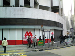 摩斯漢堡康怡新店裝修