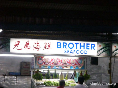 Brother Seafood