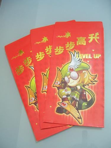 """""""Level up"""" ang pows"""