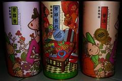 Tea for the eyes (kafoteo) Tags: green cane purple tea jasmine teo oolong kafo kafoteo