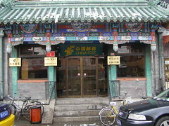 Chinese post office
