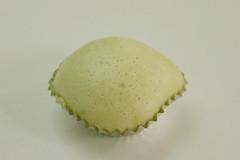 手作りおやつ「豆乳入り蒸ケーキ」