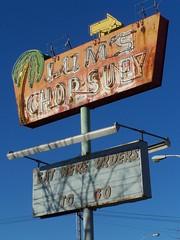 20070224 Lum's Chop Suey