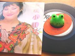 Akiko Yano - Harusaki Kobeni