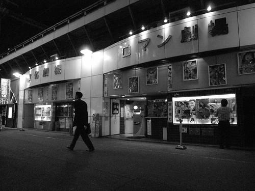 ロマン劇場