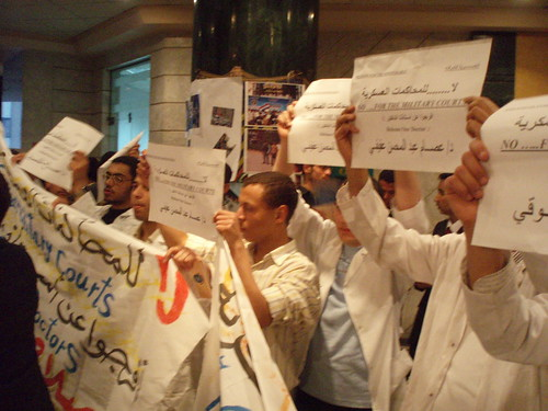 MB youth denounce military tribunals (Photo by Hossam el-Hamalawy)