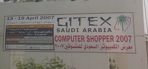 Gitex Sign