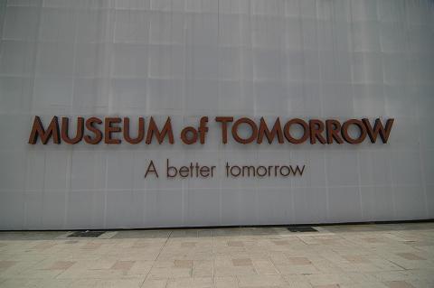 明日博物館16