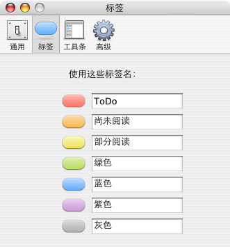 Finder_ColorTag_Option
