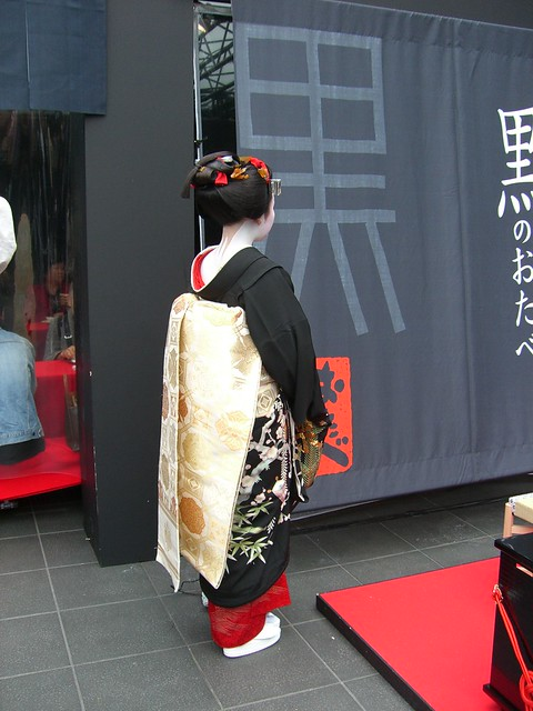 Geisha in Kyoto 舞妓 2 : Suzuha:寿々葉