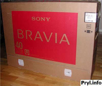 bravia_1