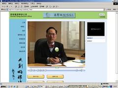 曾蔭權選舉辦公室網頁