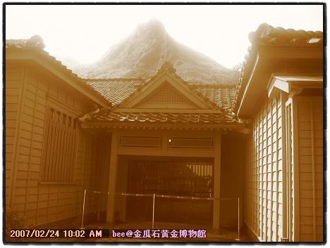 金瓜石黃金博物館一日遊