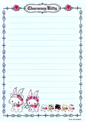 Charmmy 4 (lightning_lover) Tags: sanrio memo kawaii stationery notepaper charmmykitty