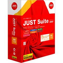 JUST Suite 2007