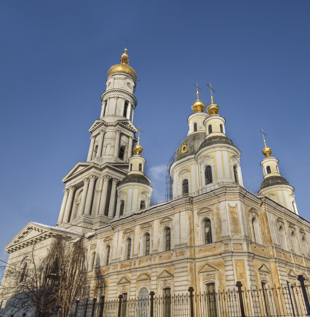 Towering Domes