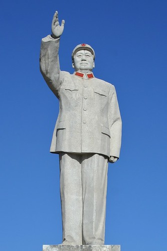 Les 60 ans de la République populaire de Chine. dans actualité 440667078_8faa33bcc9