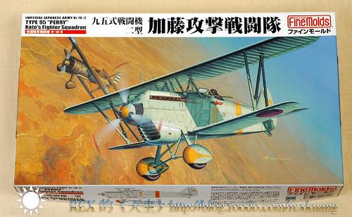 日本陆军川崎九五式战斗机[19P]