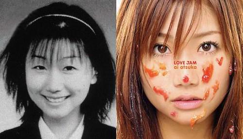 antes y después de Ai Otsuka