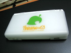 Animal Crossing Lite (yangkuo) Tags: white lite cool nintendo ds animalcrossing silicon protector nds
