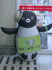 Mascot for SUICA