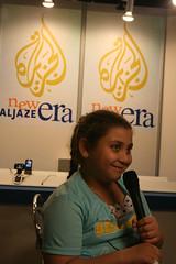Aljazeera International Festival 2007 (Ammar Mohammed) Tags: festival aljazeera international 2007