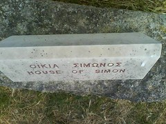 House of Simon
