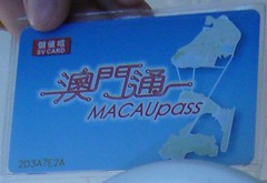 P1070446 - Macau card
