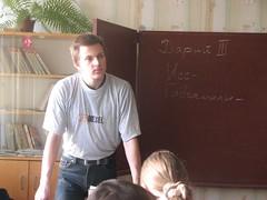 Практикант Семёнов Дмитрий Викторович