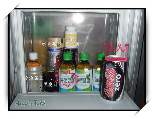 我家的冰箱