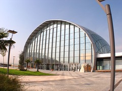 Exhibition Hall - Vino Élite