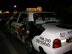 乳牛計程車