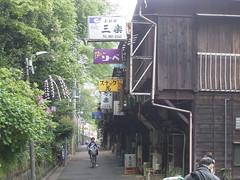 07 さくら新道 04.谷底感覚