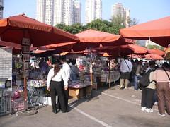 Taipa Flea Market, Ilhas, Taipa, Macau