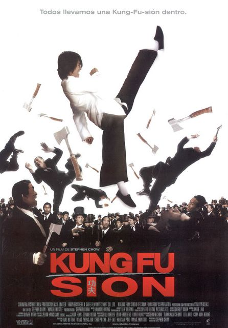 kung fu sion 102783739_93830c526d_o