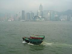 DSC00777 (evanrosenfeld) Tags: china 2004 hongkong august hong kong top1