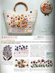 PQT113_2 (HelenPalsson) Tags: magazine japanese quilt patchwork japanesecraftbooks craftbook tsushin patchworkquilttsushin pqt pqt113