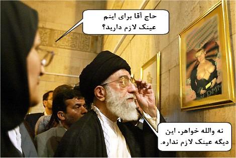 حضرت آيتالله خامنهای رهبر جانيان اسلامی