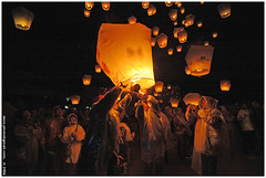 Sky Lanterns of PingSi on Feb 4, 2006 (*dans) Tags: festival taiwan lantern   pingxi