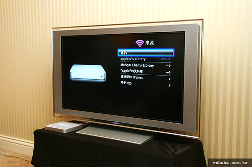 Apple TV Taiwan Launch