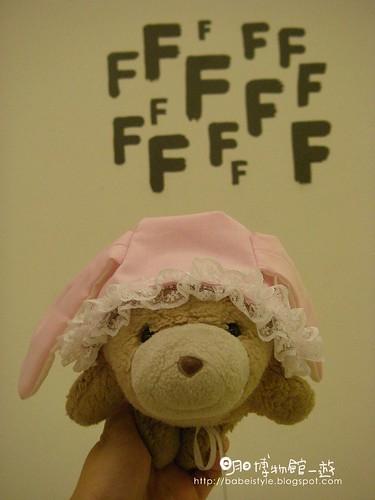 明日博物館-FFFFFf