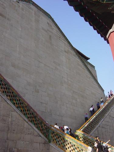 muralla alta