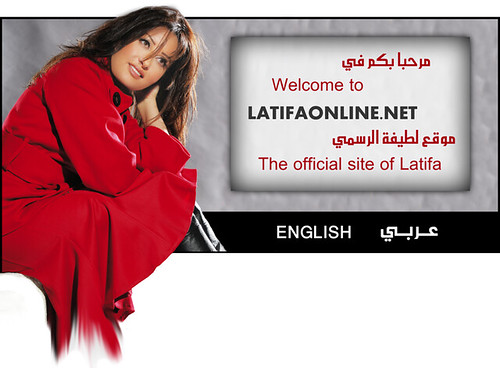 Latifa22April2007Index