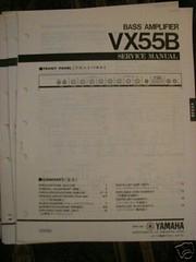 Yamaha Service Manuals